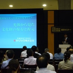 lecture2アイキャッチ