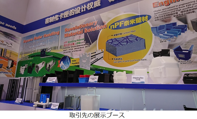 SNEC 2018 PV POWER EXPO2
